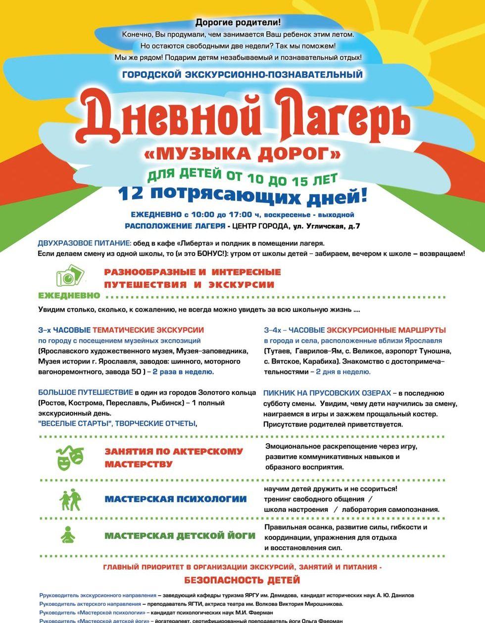 Официальный сайт территориального управления Ильинское администрации