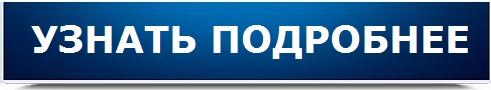 Центр ВИРТ