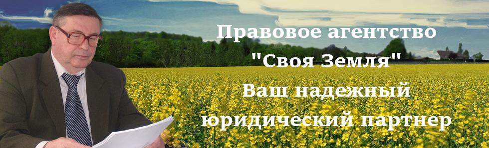 Фролов В.Н.