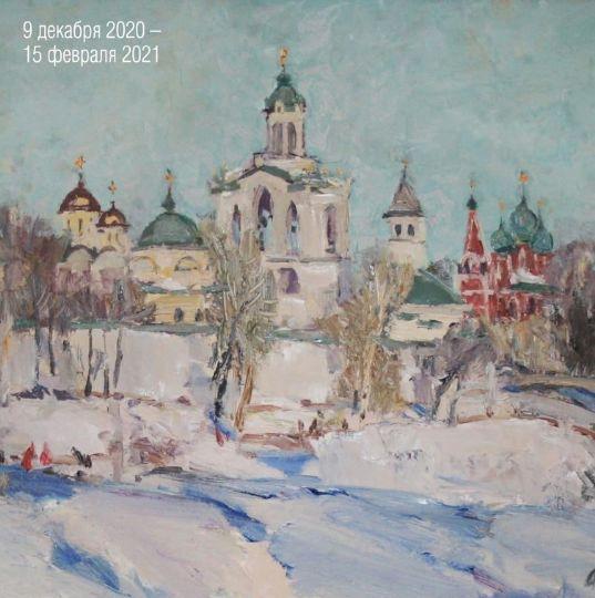 Ярославль в снегу»