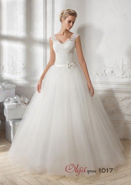 Свадебные салоны платья в ярославле