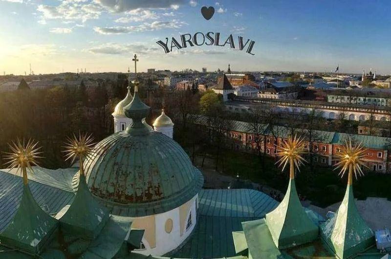 Угарные надписями, открытка день рождения ярославль