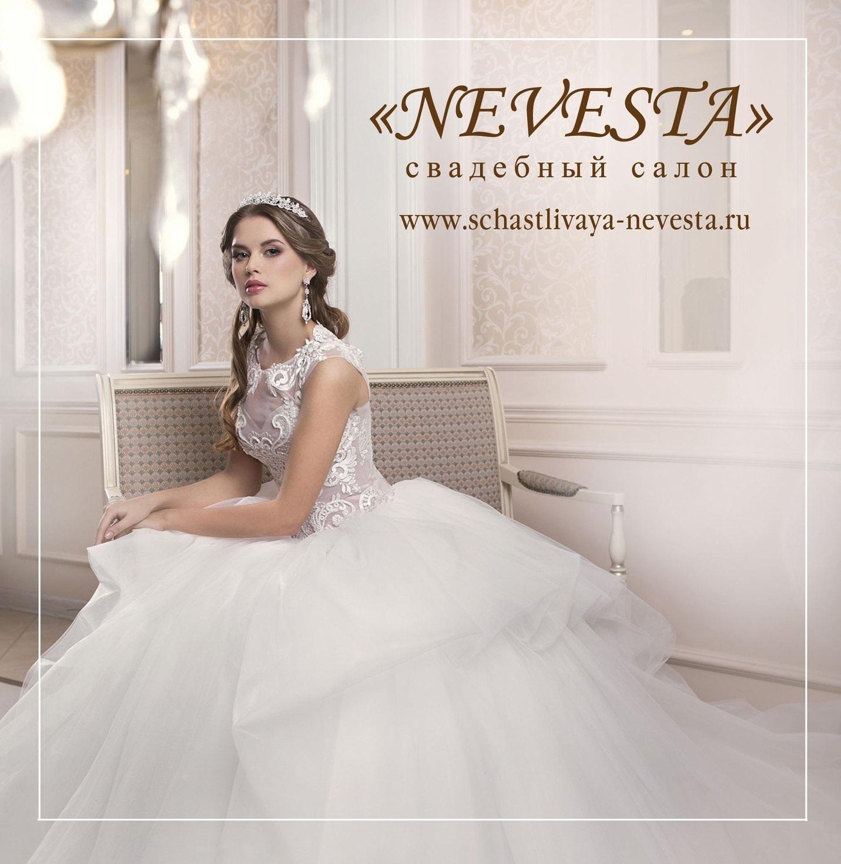 Картинки новых свадебных платьев