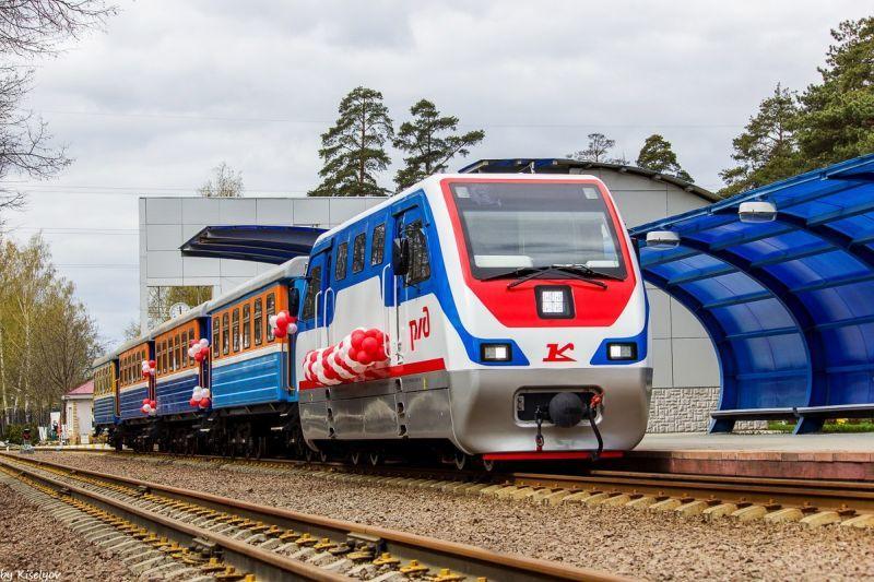 детская железная дорога расписание 2015