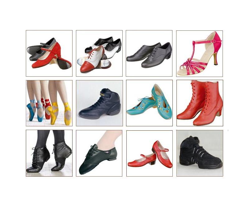 Магазины обуви Ярославля: распродажи и скидки, адреса
